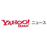 菊人形の製作進む 八戸三社大祭の山車の作り手として|Yahoo!ニュース