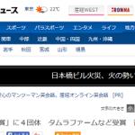 はちのへ山車振興会に第25回あおぎん賞|産経ニュース