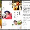 「隠れたイケメン県」県PR動画に反響|ニフティニュース